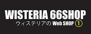 WISTERIA 66SHOP-1