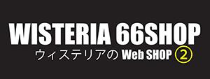 WISTERIA 66SHOP-2